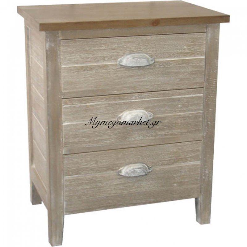 Κομοδίνο ξύλινο 51244 - Vekrakis