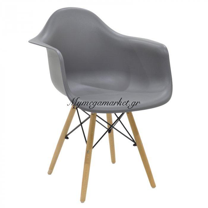 Πολυθρόνα Julita πολυπροπυλενίου χρώμα γκρι επαγγελματική κατασκευή | Mymegamarket.gr