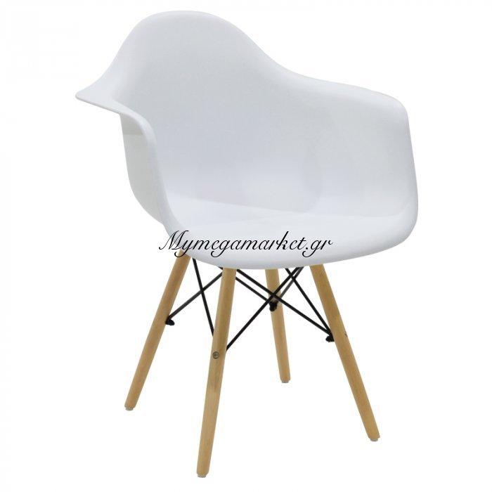 Πολυθρόνα Julita πολυπροπυλενίου χρώμα λευκό επαγγελματική κατασκευή | Mymegamarket.gr