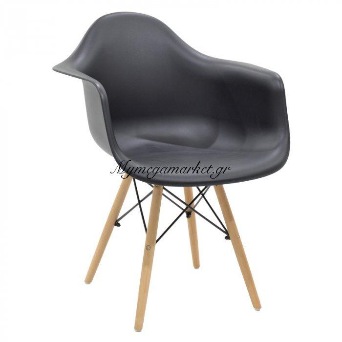 Πολυθρόνα Julita πολυπροπυλενίου χρώμα μαύρο επαγγελματική κατασκευή | Mymegamarket.gr