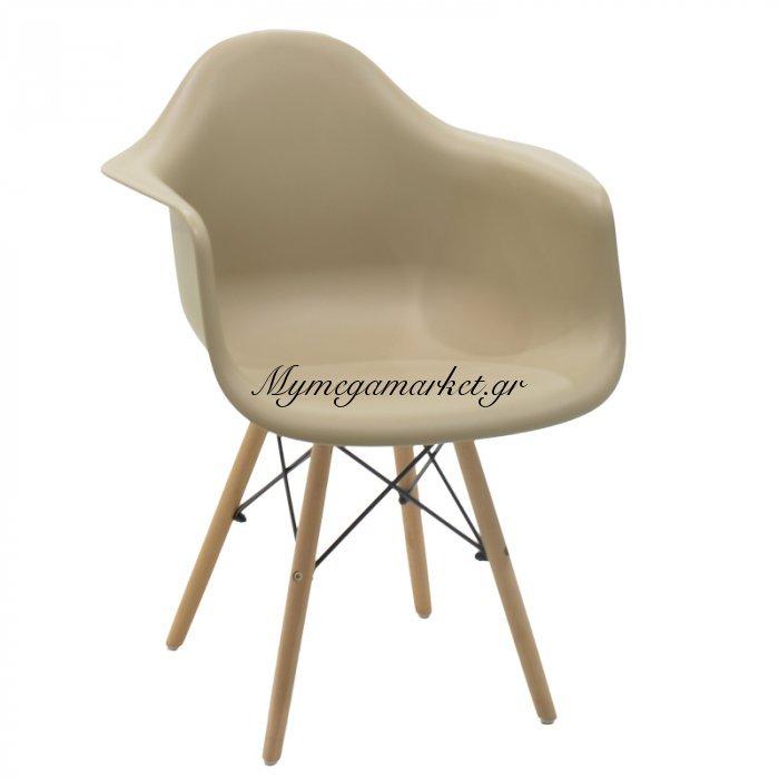 Πολυθρόνα Julita πολυπροπυλενίου χρώμα μπεζ επαγγελματική κατασκευή | Mymegamarket.gr