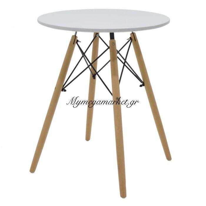 Τραπέζι Julita στρογγυλό με επιφάνεια MDF χρώμα λευκό Φ60 επαγγελματική κατασκευή | Mymegamarket.gr