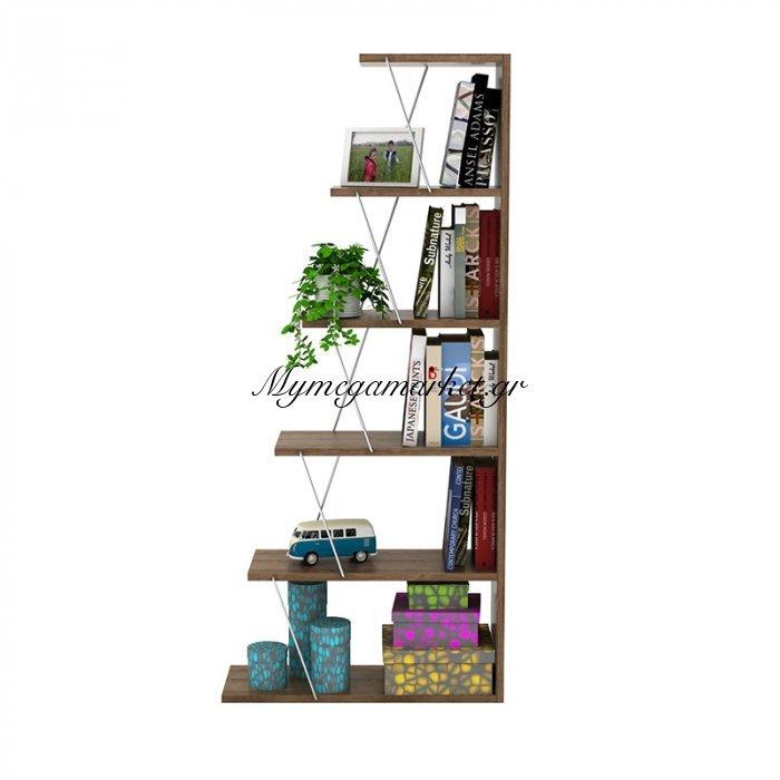 Βιβλιοθήκη mini TARS καρυδί χρώματος με λεπτομέρειες χρωμίου 65x22x146εκ | Mymegamarket.gr