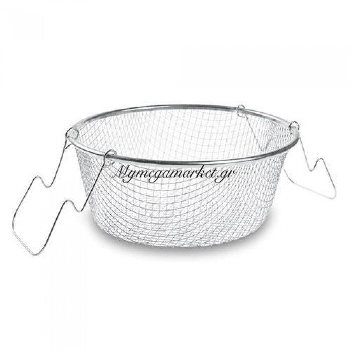 Μεταλλικό δίχτυ φριτούρας 22cm | Mymegamarket.gr