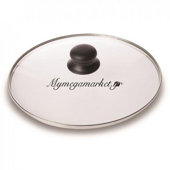 Καπάκι γυάλινο για κατσαρόλα - τηγάνι - Nava - No 30 Στην κατηγορία Καπάκια Κουζίνας | Mymegamarket.gr