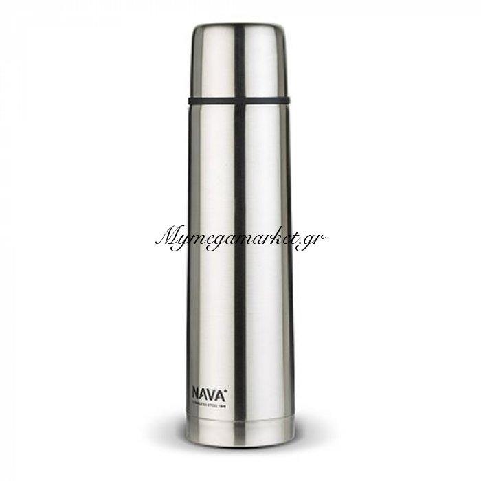 Θερμός ανοξείδωτος 1000 ml με βαλβίδα καπάκια - Ποτήρι - Nava | Mymegamarket.gr