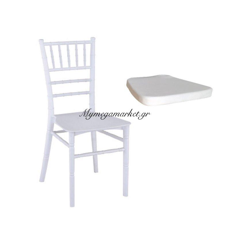 Ilona-Mills Pp Μαξιλάρι Pvc Λευκό Στην κατηγορία Μαξιλάρια καρέκλας - Μαξιλάρια με πλάτη | Mymegamarket.gr