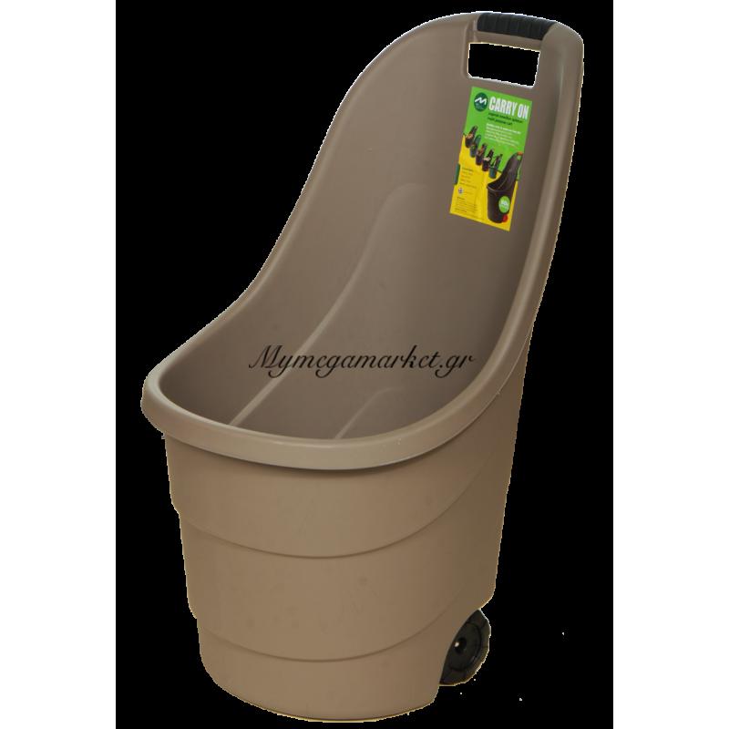 Καρότσι πλαστικό πολλαπλής χρήσηςCarry On –Μπέζ 60 Ltr Στην κατηγορία Γλάστρες - Ποτιστήρια - Λάστιχα Ποτίσματος | Mymegamarket.gr