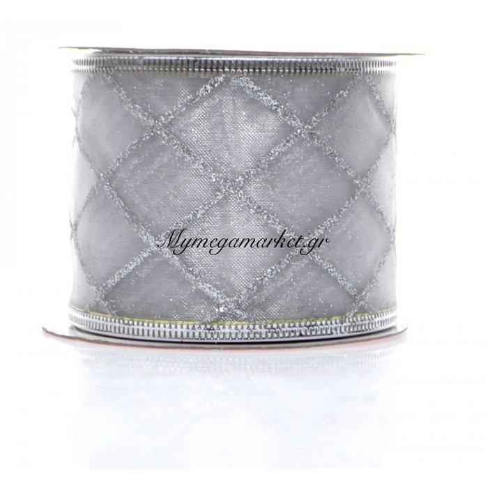 Κορδέλα υφασμάτινη ασημί 5 m με σχέδιο χιαστή | Mymegamarket.gr