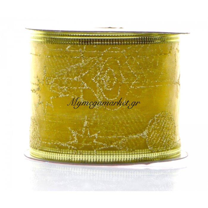 Κορδέλα υφασμάτινη χρυσή 5 m με σχέδιο | Mymegamarket.gr