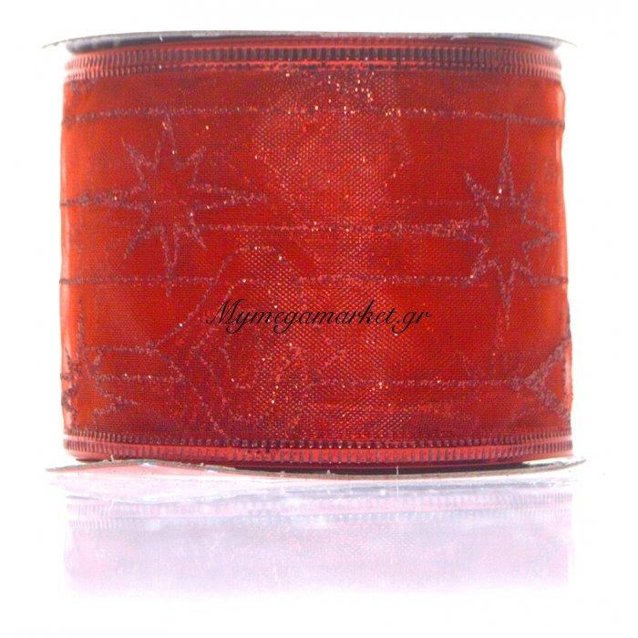 Κορδέλα υφασμάτινη κόκκινη 5 m με σχέδιο | Mymegamarket.gr