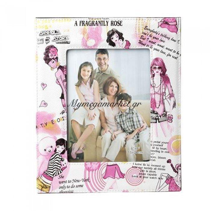 Κορνίζα δερμάτινη με σχέδιο Girls 10 x 15 cm –Nava | Mymegamarket.gr