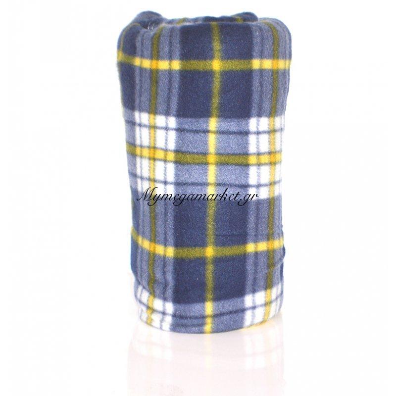 Κουβέρτα φλίς ημίδιπλη 190 x 220 cm - Καρώ μπλέ - Κίτρινο