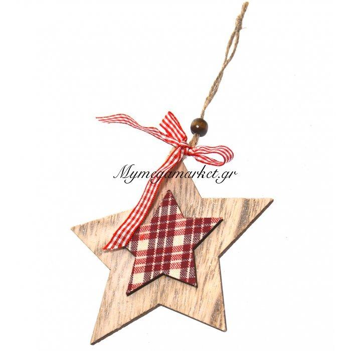Κρεμαστό αστέρι ξύλινο με καρώ ύφασμα | Mymegamarket.gr