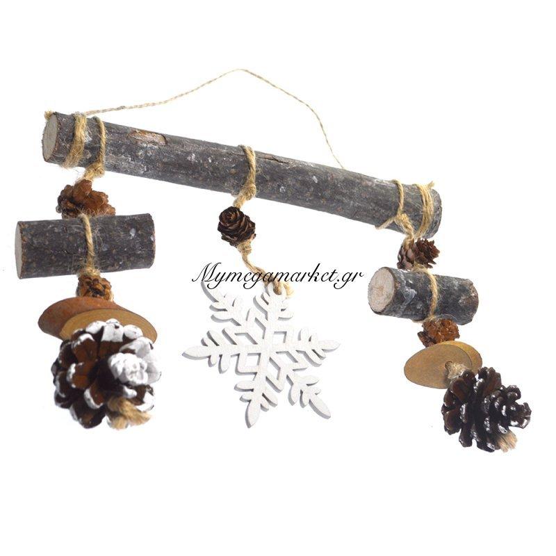 Κρεμαστό διακοσμητικό από κορμό ξύλου με κουκουνάρι