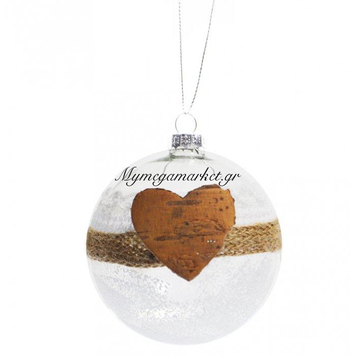 Μπάλα χριστουγεννιάτικη plexiglass χιονισμένη με καρδιά | Mymegamarket.gr