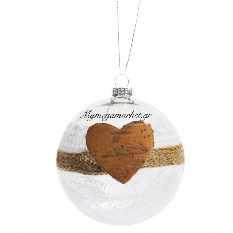 Μπάλα χριστουγεννιάτικη plexiglass χιονισμένη με καρδιά