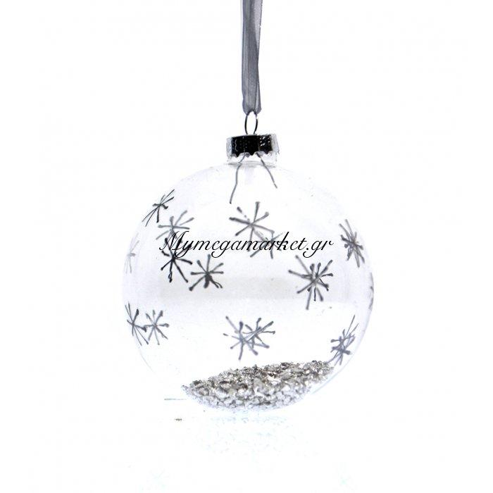 Μπάλα χριστουγεννιάτικη plexiglass με ασημί στράς | Mymegamarket.gr