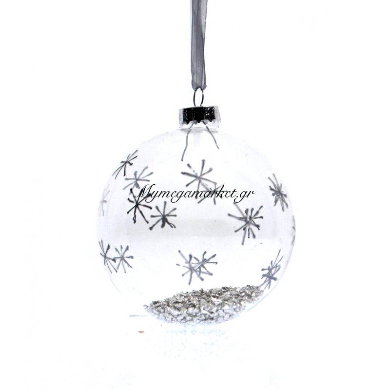 Μπάλα χριστουγεννιάτικη plexiglass με ασημί στράς