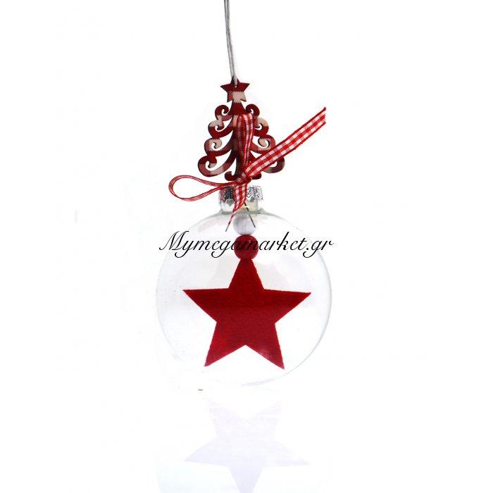 Μπάλα χριστουγεννιάτικη plexiglass με κόκκινο αστέρι | Mymegamarket.gr