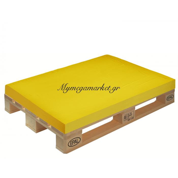 Μαξιλάρι μονόχρωμο κίτρινο ύφασμα λονέτα για παλέτα και ευρωπαλέτα 10 cm | Mymegamarket.gr