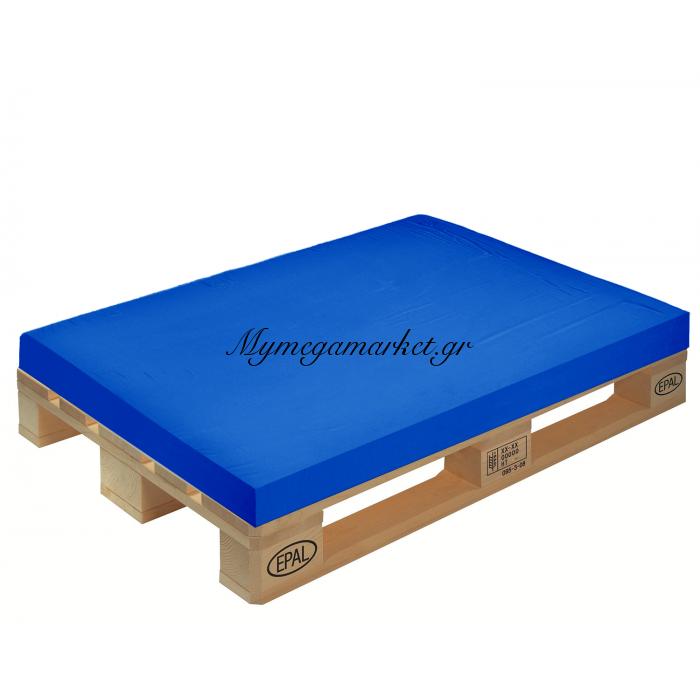 Μαξιλάρι μονόχρωμο μπλέ για παλέτα και ευρωπαλέτα 10cm | Mymegamarket.gr