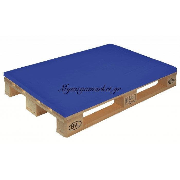 Μαξιλάρι μονόχρωμο μπλέ για παλέτα και ευρωπαλέτα 5cm | Mymegamarket.gr