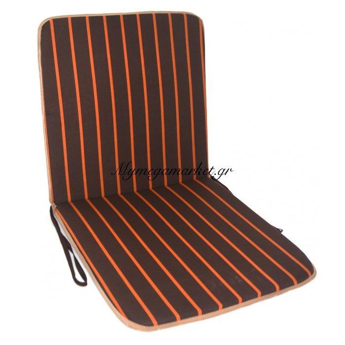Μαξιλάρι καρέκλας με πλάτη καφέ με πορτοκαλί ρίγες 90 x 45 cm