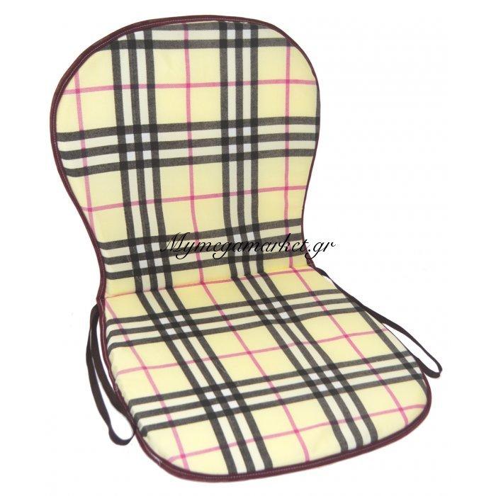 Μαξιλάρι κιθάρα μπέζ καρώ σχέδιο με ρέλι 49 x 77 cm | Mymegamarket.gr