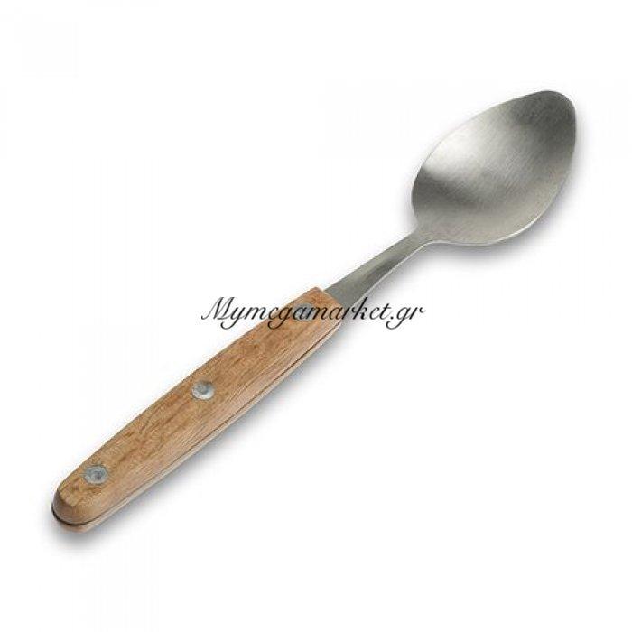 Κουτάλι ανοξείδωτο - Ατσάλινο με ξύλινη λαβή - Nava | Mymegamarket.gr