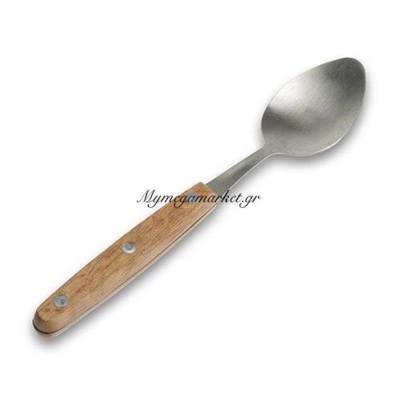 Κουτάλι ανοξείδωτο - Ατσάλινο με ξύλινη λαβή - Nava