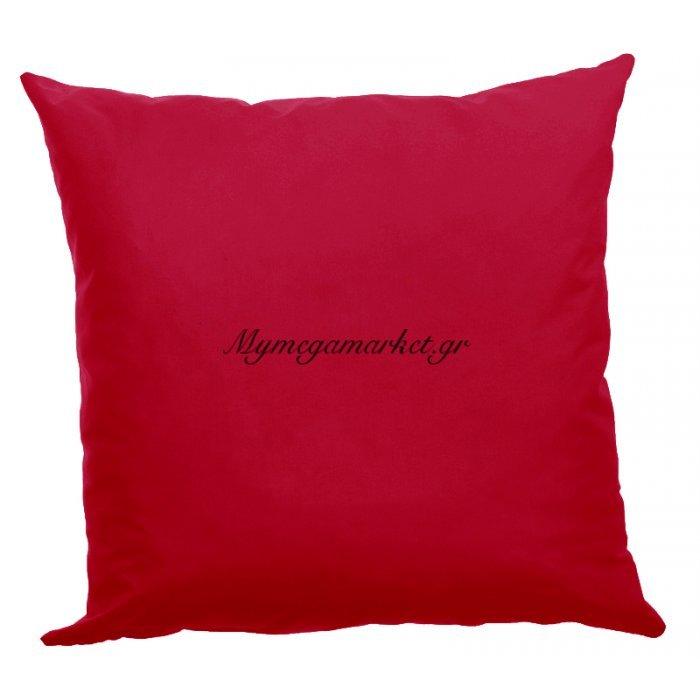 Μαξιλάρα δαπέδου κόκκινη - Μικροφίμπρα 70 x 70 cm | Mymegamarket.gr
