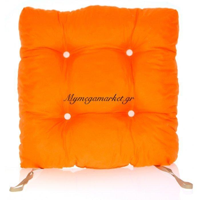 Μαξιλάρι κάθισμα μπαμπού - Κρετόν ποτοκαλί ύφασμα | Mymegamarket.gr