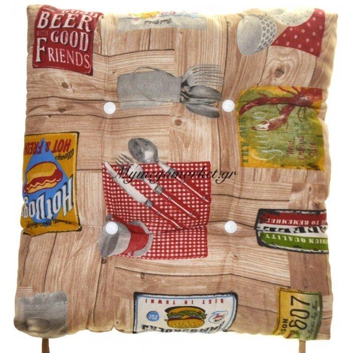 Μαξιλάρι κάθισμα μπαμπού - Λονέτα ύφασμα Design Hamburger | Mymegamarket.gr