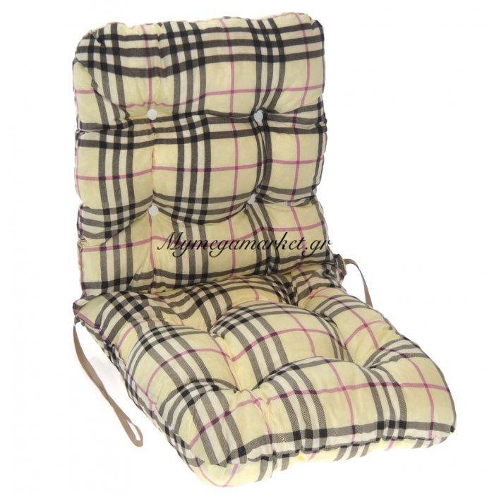 Μαξιλάρι κάθισμα με πλάτη - μπαμπού - Καρώ σχέδιο