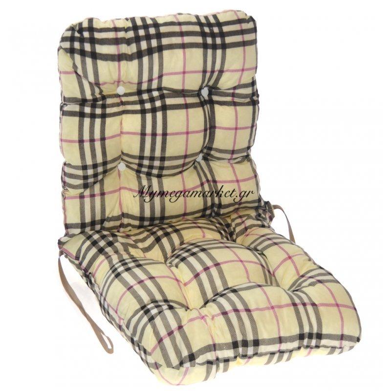 Μαξιλάρι κάθισμα με πλάτη - μπαμπού - Καρώ σχέδιο by Mymegamarket.gr