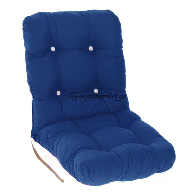 Μαξιλάρι κάθισμα με πλάτη μπαμπού - Κρετόν μπλέ ρουαγιάλ ύφασμα
