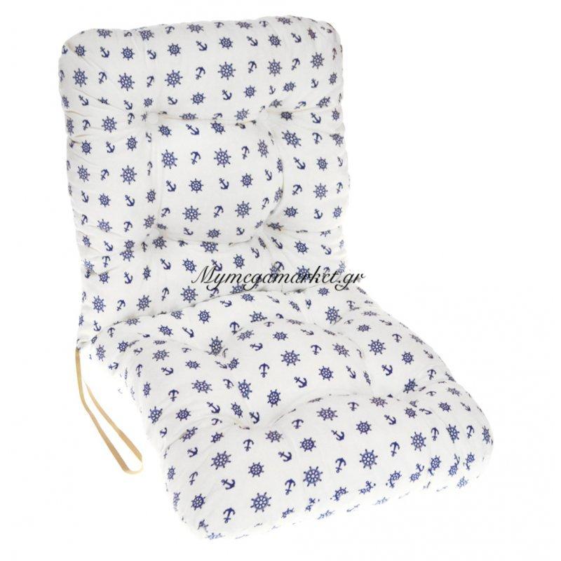 Μαξιλάρι κάθισμα με πλάτη μπαμπού - Λονέτα ύφασμα Navy design