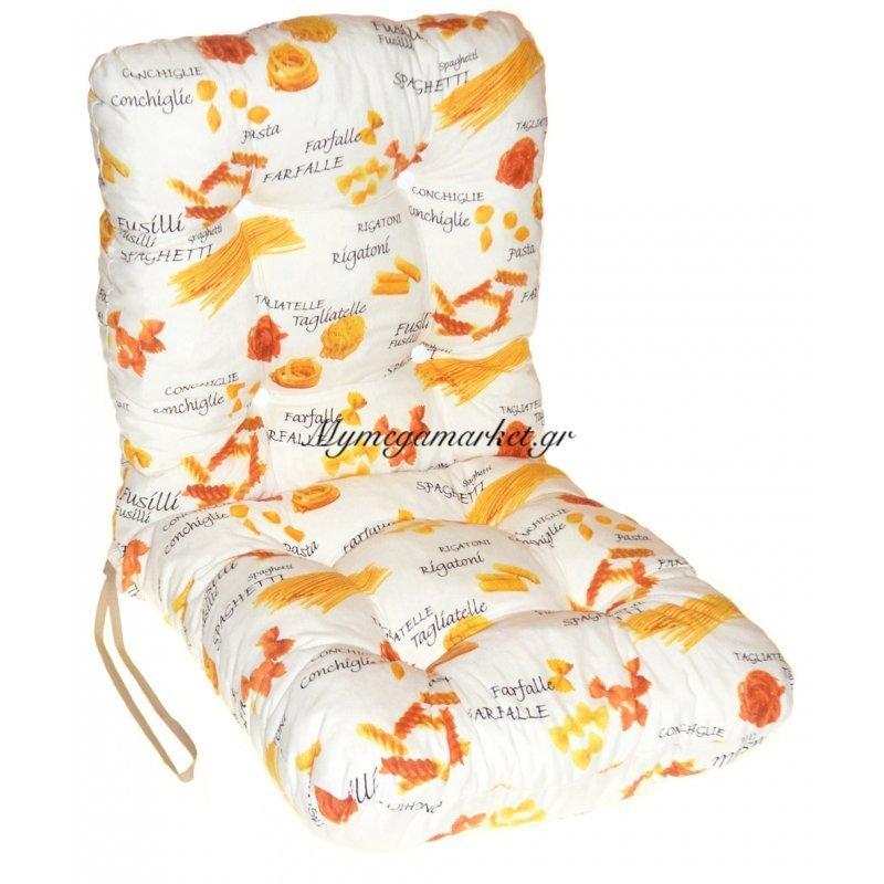 Μαξιλάρι κάθισμα με πλάτη μπαμπού - Λονέτα ύφασμα Spaghetti design
