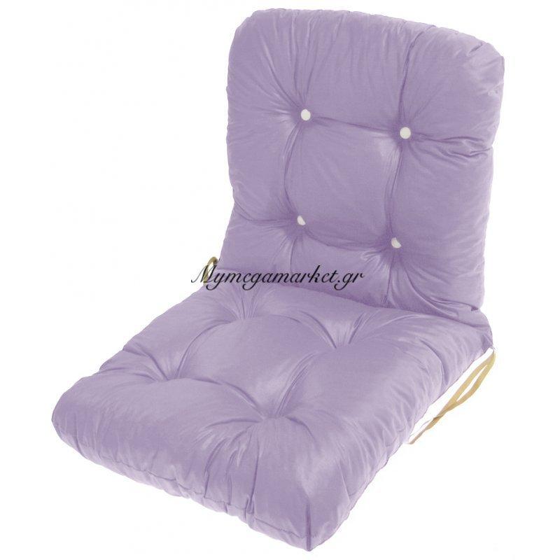 Μαξιλάρι κάθισμα με πλάτη μπαμπού σε λιλά χρώμα