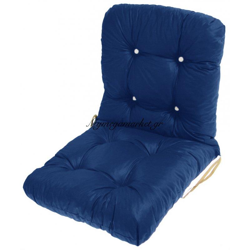 Μαξιλάρι κάθισμα με πλάτη μπαμπού σε μπλέ σκούρο χρώμα