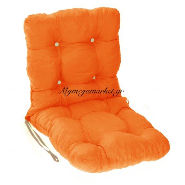 Μαξιλάρι κάθισμα με πλάτη μπαμπού σε πορτοκαλί χρώμα | Mymegamarket.gr