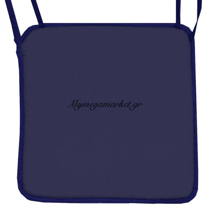 Μαξιλάρι καρέκλας με ρέλι, σκούρο μπλέ χρώμα 38 x 38 x 2 cm | Mymegamarket.gr