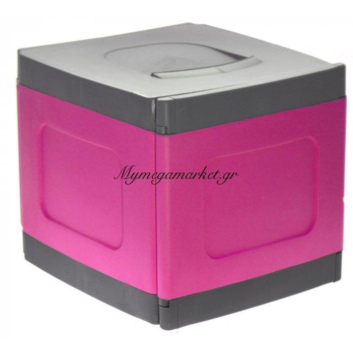 Μπαούλο - Κουτί αποθήκευσης από υψηλής ποιότητας πλαστικό Compact - Φούξια | Mymegamarket.gr