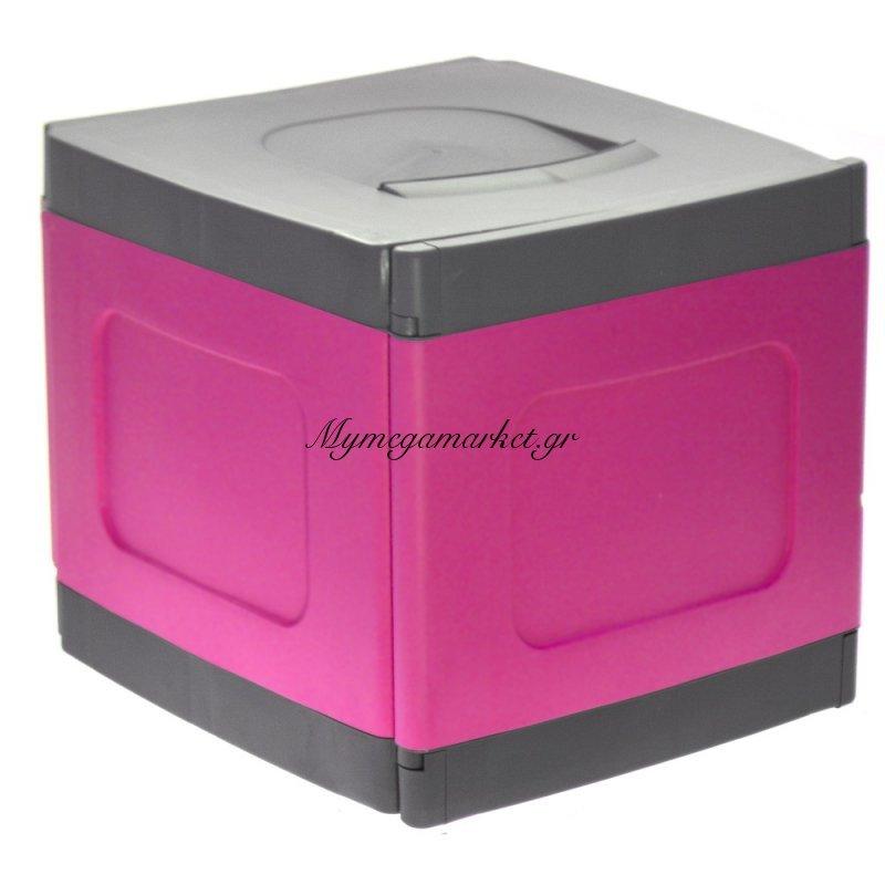 Μπαούλο - Κουτί αποθήκευσης από υψηλής ποιότητας πλαστικό Compact - Φούξια