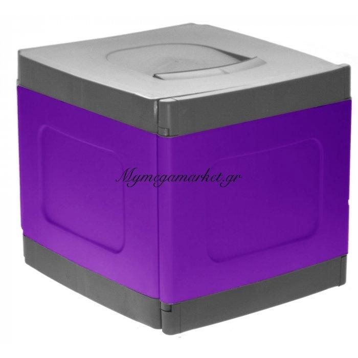 Μπαούλο - Κουτί αποθήκευσης από υψηλής ποιότητας πλαστικό Compact - Μώβ | Mymegamarket.gr