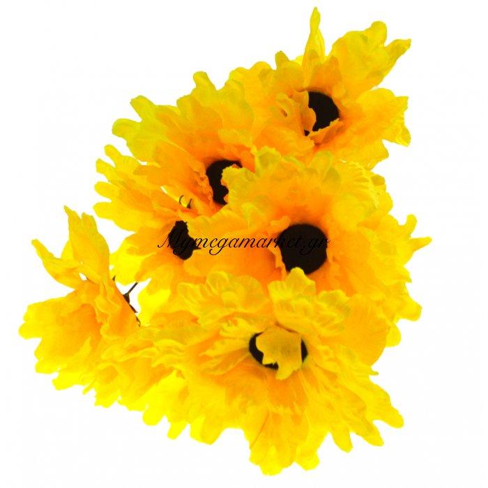 Μπουκέτο λουλούδια μαργαρίτα κίτρινα 9 τμχ. - 05-950-2512 | Mymegamarket.gr
