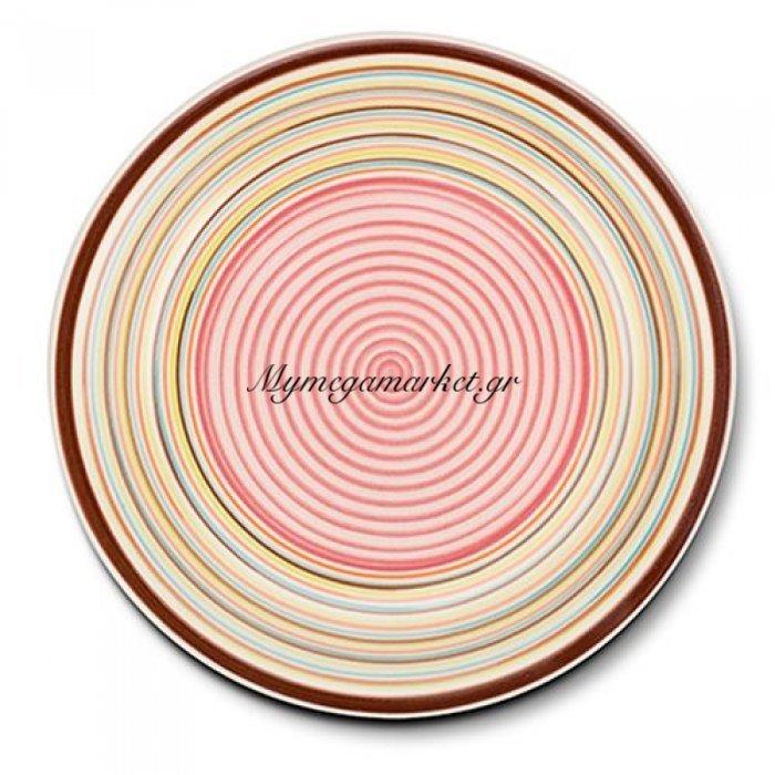 Πιάτο πάστας stoneware ρόζ Nava 19 cm | Mymegamarket.gr