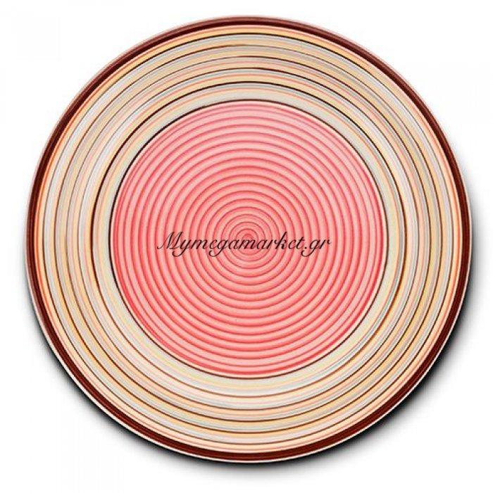 Πιάτο ρηχό stoneware ρόζ Nava 27 cm | Mymegamarket.gr