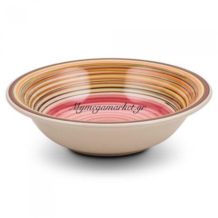 Πιάτο σούπας stoneware ρόζ Nava 21 cm | Mymegamarket.gr